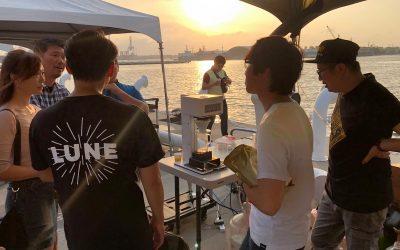 TAKAO International Coffee Competition